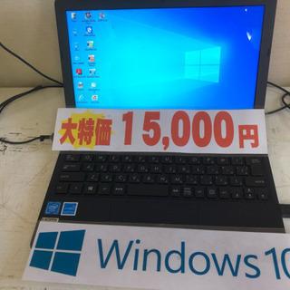 Windows 10ノートパソコン