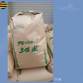 昨年収穫玄米30キロ20個限り。芋ケンピのはね一袋と玄米一袋が、...