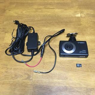 ドライブレコーダー ユピテル DRY-FH52WG