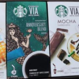 スターバックスコーヒー ヴィア(VIA) スティックコーヒー新品...