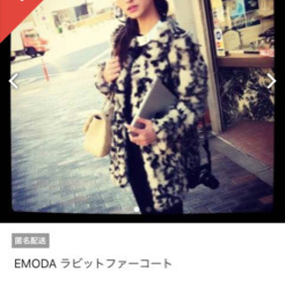 EMODAの秋-冬用