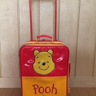 ディズニー子供用スーツケース プーさん