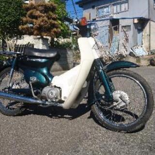 ホンダ  スーパーカブ  50DX  97年式  実動車