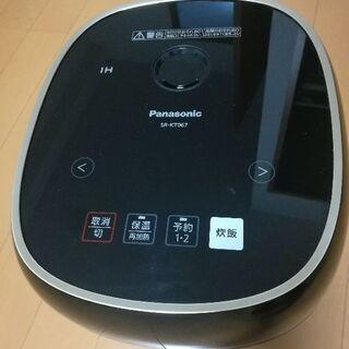 パナソニック炊飯器SR-KT067