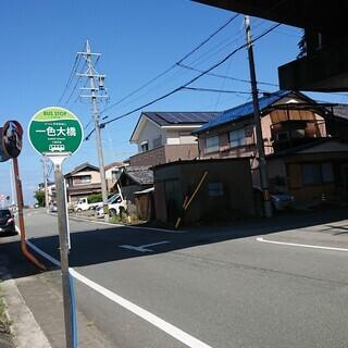 土地売ります。バス停近く(路線バス ララパーク経由伊勢市駅前行)。