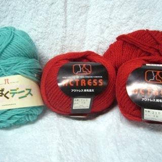 毛糸、編み物の本【あげます】
