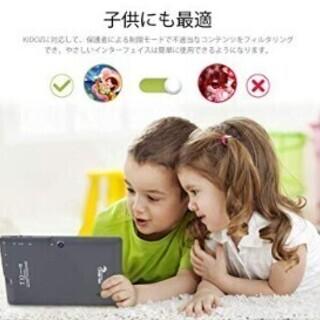【即無くなります】Dragon Touch タブレット 7インチ