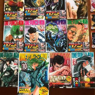 さらに値下げ【特別版DVD付き!】漫画ワンパンマン1〜12巻