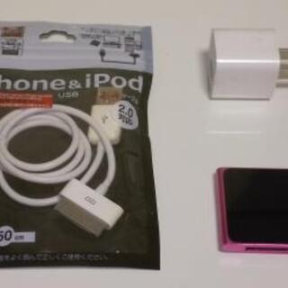 第6世代 iPod nano A1366  8GB