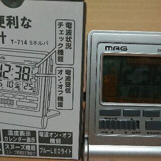 未使用 箱付き 携帯に便利な電波時計