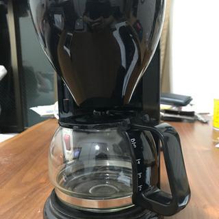 緊急❗️メリタ Melita コーヒーメーカー