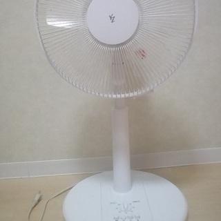 扇風機30cm