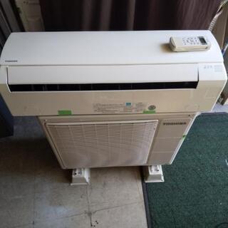 佐賀中古エアコン、東芝2014年.2.5KW冷暖房エアコン。