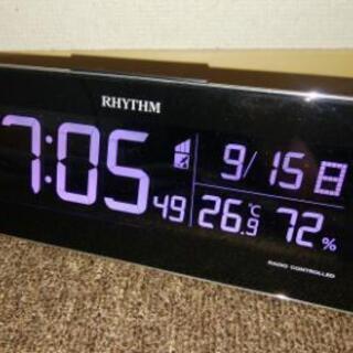 リズム時計 LEDデジタル目覚まし時計 調色機能付き