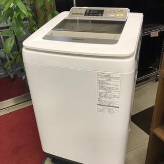 【リユース品】Panasonic パナソニック 全自動洗濯機 8キロ