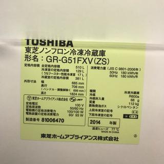 【リユース品】TOSHIBA ベジータ ガラス フレンチドア式 6ドア冷蔵庫 最高級 − 佐賀県