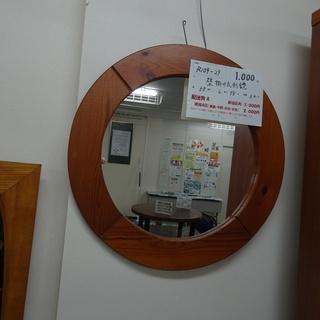 壁掛け丸型鏡(R109-29)