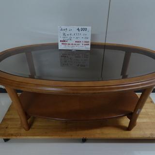 楕円型ガラステーブル(R109-20)