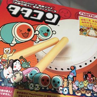 ナムコ タタコン 太鼓の達人専用コントローラ