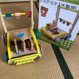 「ミテミテ」木製押し車