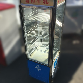 【自社配送は札幌市内限定】SANYO/サンヨー 冷蔵 ショーケー...