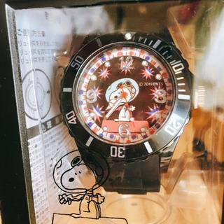 値引きしました!スヌーピー腕時計
