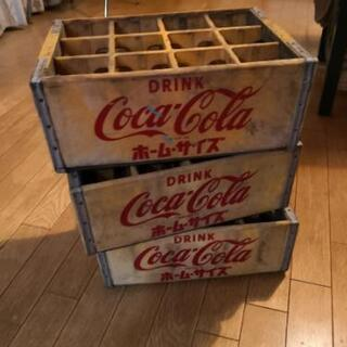 古いコカ・コーラの箱