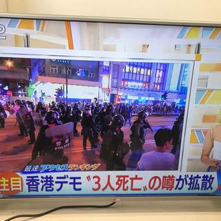 LG LEDカラーテレビ 47型 47LB57YM-JB 2014年製