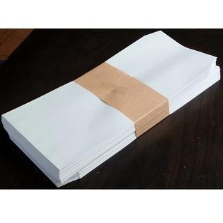 長形3号封筒 70g/㎡ 郵便番号枠なし スカイ(薄いグレイ) 75枚の画像