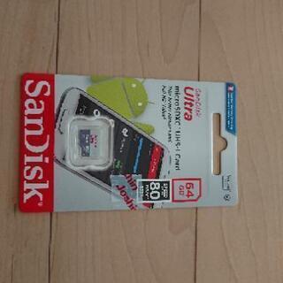 【新品】 マイクロSDカード 64GB SanDisk