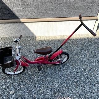 People(ピープル) いきなり自転車 14インチ
