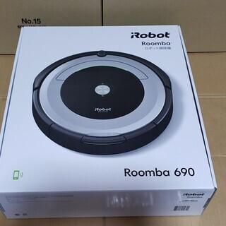 ルンバ 自動掃除機 iRobot690