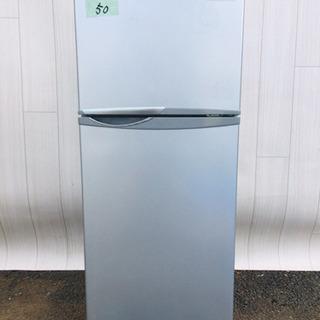 ‼️😤処分セール😤‼️ 50番 SHARP✨ノンフロン冷凍冷蔵庫...