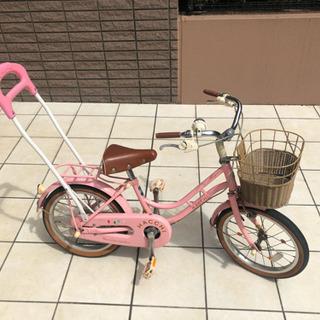 ブリヂストン  幼児用自転車 HACCHI(ハッチ) 16型 ピ...