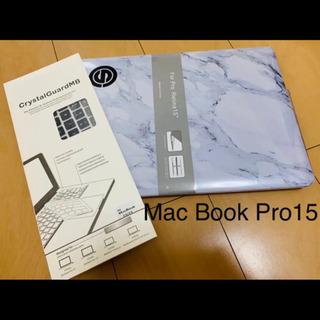②Mac Book Pro15 ハードケース+キーボードカバー