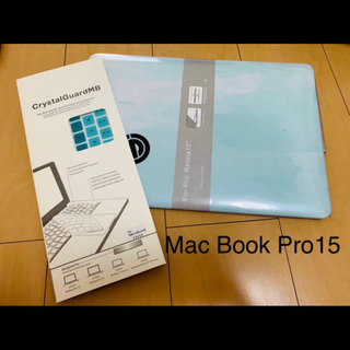 ③Mac Book Pro15 ハードケース+キーボードカバー