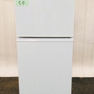 ‼️😤処分セール😤‼️ 54番 ハイアール✨冷凍冷蔵庫❄️JR-...
