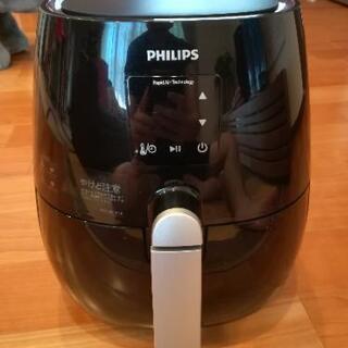 【値下げ】PHILIPS ノンフライヤー HD9530