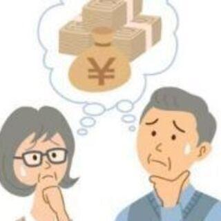 特典有【予約制】1月無料ライフプラン勉強会(オンライン) - 品川区