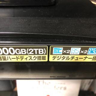 TOSHIBA VARDIA RD-X9 ハイビジョンレコーダー