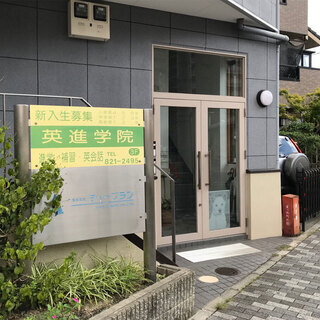 スマホ教室・タブレット教室 超初心者のための教室 11月 生募集!  - 京都市