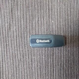 Bluetooth USB式 ミュージックレシーバー