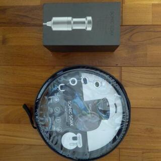 【未使用品】超音波洗浄機 Sonic Soak + 専用コンテナ