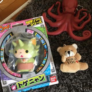 おもちゃ三種類