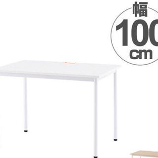 [値下げ]新品未使用 ワークテーブル オフィスデスク 配線穴付 ...