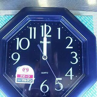 Maruman新品掛時計