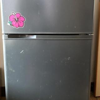 【無料・直接取引】冷蔵庫
