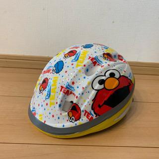 キッズ自転車用ヘルメット