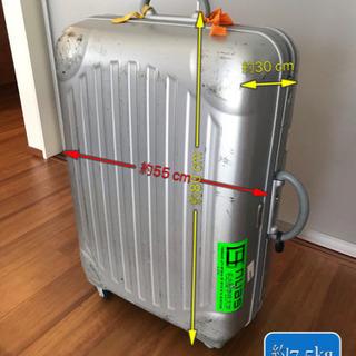 アルミスーツケース(キャリーバッグ)