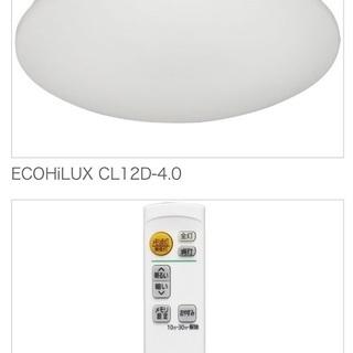 アイリスオーヤマ シーリングライト cl12d 4.0